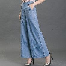 Новое поступление весенние и осенние стильные брюки женские джинсы свободные с принтом размера плюс широкие женские брюки