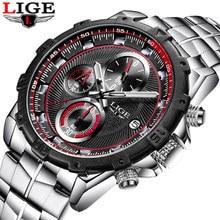 LIGE Men's Watches Fashion Sport Waterproof Quartz Watch Men Full Stainless Steel Military Wrist watches Relogio Masculino