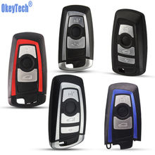 OkeyTech Red Blue Color For BMW 1 3 5 6 7 Series X3 X4 Replacement 4 Buttons Auto Key Fob Protector Case With Emergency Blade