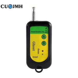 1 Pcs Wireless Signal Rf Detec