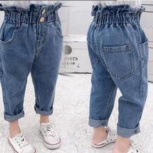 Весенне-осенняя одежда для детей повседневные джинсы детская одежда джинсовые узкие брюки для маленьких девочек джинсы для девочек