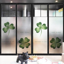 Nordic Lucky grass glass sticker Custom size stained no-glue opaque Window Film adhesive vinyl Static Cling frosted office door