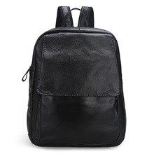Новый Корейский моды первый слой коровьей сумки на ремне, дамы рюкзак кожаные женские сумки мотоцикл сумка