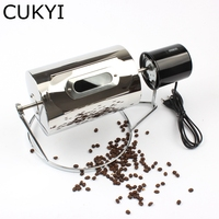 CUKYI 110V/220V Household electric Coffee Roasters 40W power stainless steel coffee bean roasting machine