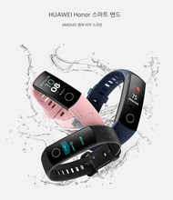 Huawei Honor להקת 4 חכם צמיד 0.95 צבע Amoled מסך מגע לשחות 50 m עמיד למים לזהות קצב לב שינה הצמד