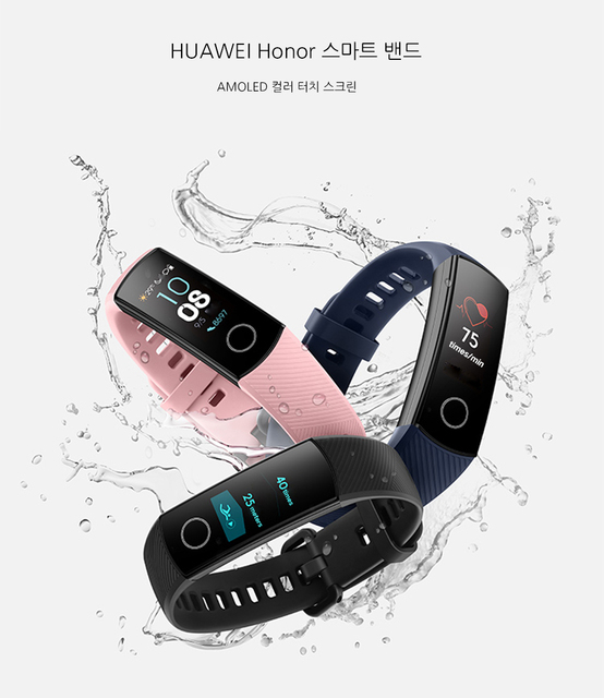 Huawei Honor Band 4 Smart Wristband 0.95 Color Amoled Touchscreen Swim 50m Waterproof Detect Heart Rate Sleep Snap