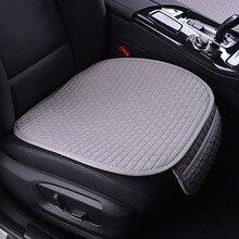 เก้าอี้รถเบาะรถเบาะโฟร์ซีซั่นทั่วไปชิ้นเบาะรถที่นั่งครอบคลุม MAT (6 สี)