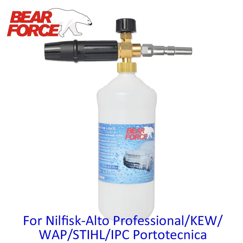 Espuma pistola boquilla/nieve espuma Lance de espuma/generador para Nilfisk-Alto/KEW/IPC/Portotecnica/ STIHLE profesional lavadora a presión
