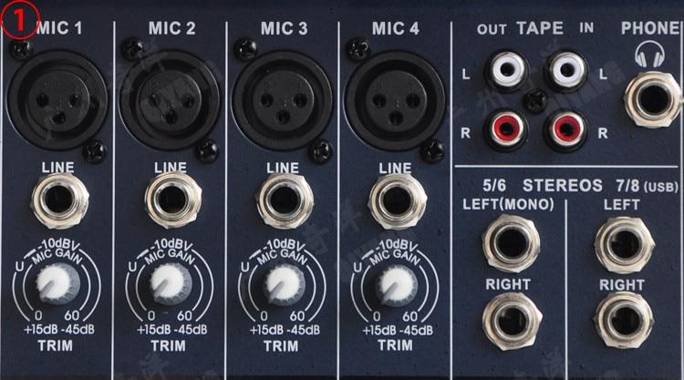 SMR8  10  Audio Mixer