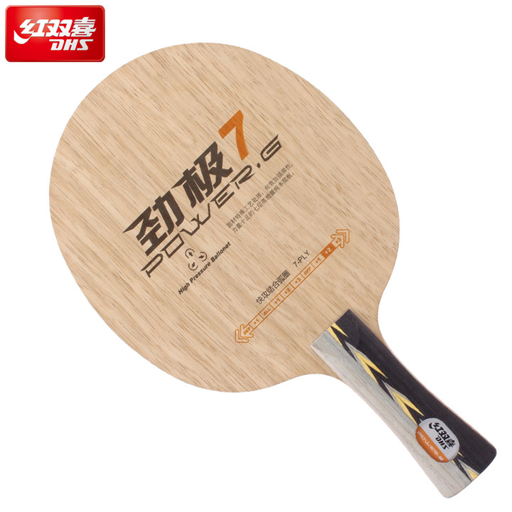 DHS POWER-G 7 (PG7, Without Box) PG 7 Table Tennis Blade (Classic 7 Ply) Racket Ping Pong Bat Paddle