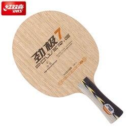 Dhs POWER-G 7 (pg7, sem caixa) pg 7 ténis de mesa lâmina (clássico 7 ply) raquete ping pong bat paddle