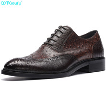 QYFCIOUFU Brand Genuine Leather Men Luxury Dress Shoes Brown Black Oxford Party Wedding Formal Ostrich Pattern Business Shoes