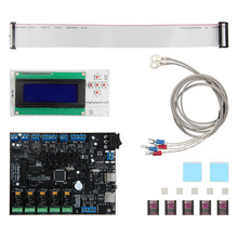 3D printer's latest board suite MightyBoard master control board A4988 control panel kit