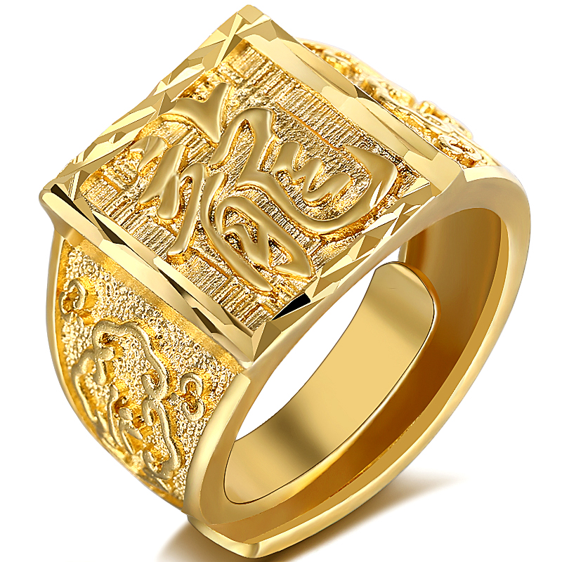 Chinese Style Dragon Ring For Men Resizeable Punk Gold Color Rings Wholesale snap button jewelry