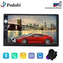 """Podofo 2Din Car audio 7 """"HD Car Multimedia Player Bluetooth Autoradio Stereo Touch Screen auto Radio MP5 Lettore di TF USB FM della macchina fotografica"""