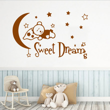 Fun sweet dreams Wall Sticker Pvc Removable Kids Room Nature Decor Mural