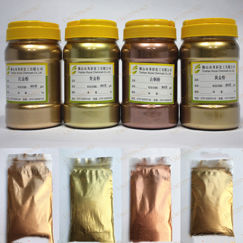 100g Hot Sale Flash Gold Powder Pigment Pearl Powder Diamond Metal Powder Pigment Suitable For Interior Decoration