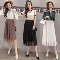 2017 Korean version new mesh lace tutu skirt pleated skirt elastic high waist skirts Black white khaki elegant skirt