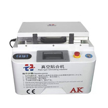 Newest upgrade automatic lock 2 in1 Automatic Vacuum Laminating Machine Bubble Remover Machine Built-in Pump and Air Compressor