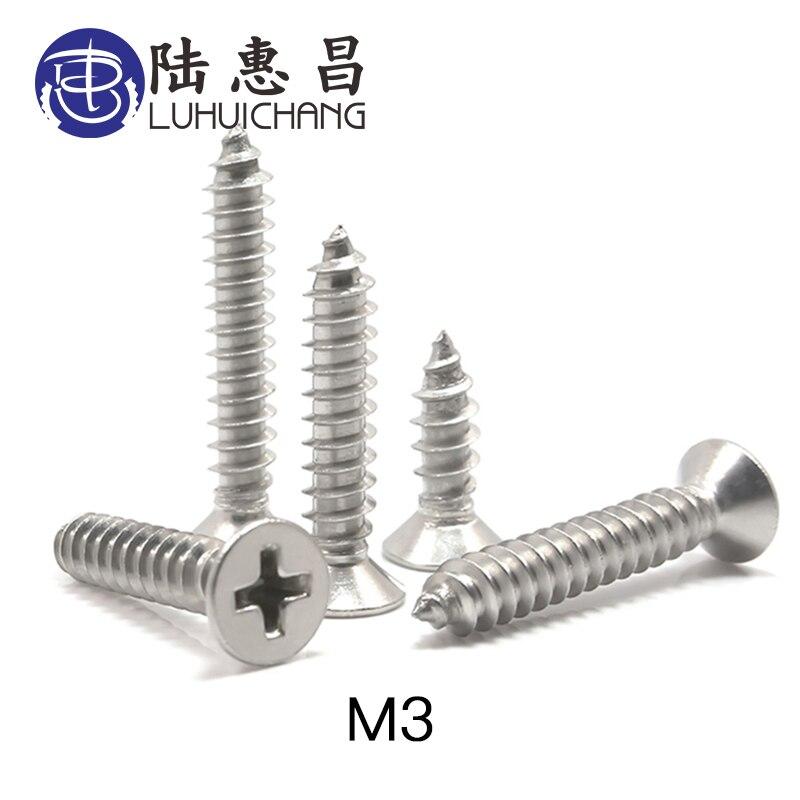 luhuichang m4 304 stainless steel  flat head countersunk head Hex Socket Head