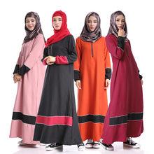 928f7039e841 Lino Vestido Abaya Musulmán Musulmán Pavo Pakistan Ropa de Manga Larga  Vestido de Dubai Abaya Ropa Islámica para Las Mujeres Tún..