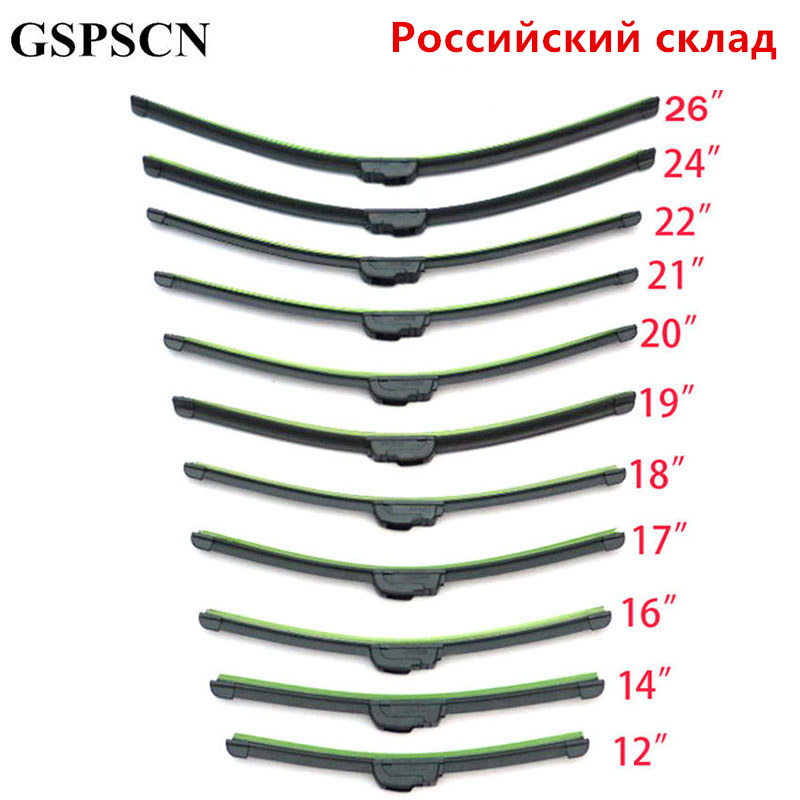 GSPSCN Universal U-type Soft Frameless Bracketless Rubber Car Windshield Wiper Blade