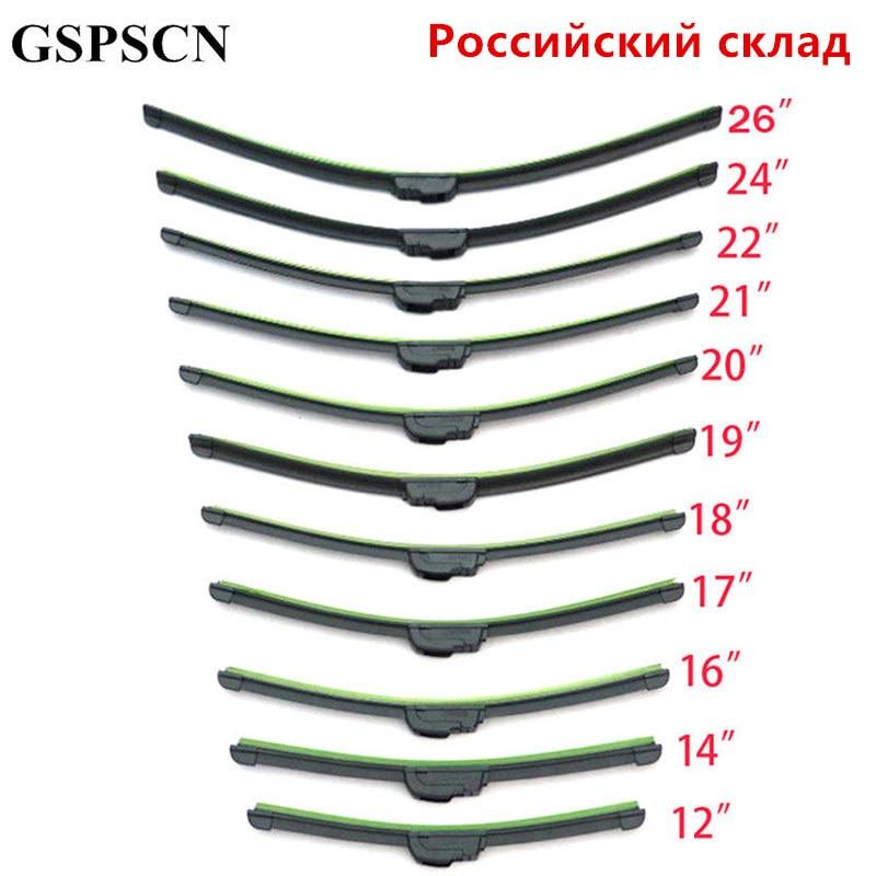 GSPSCN Universal auto U-type Soft Frameless Bracketless Rubber Car Windscreen Wiper Blades 14 16 17 18 19 20 21 22 24 26 28 inch refletor fq led