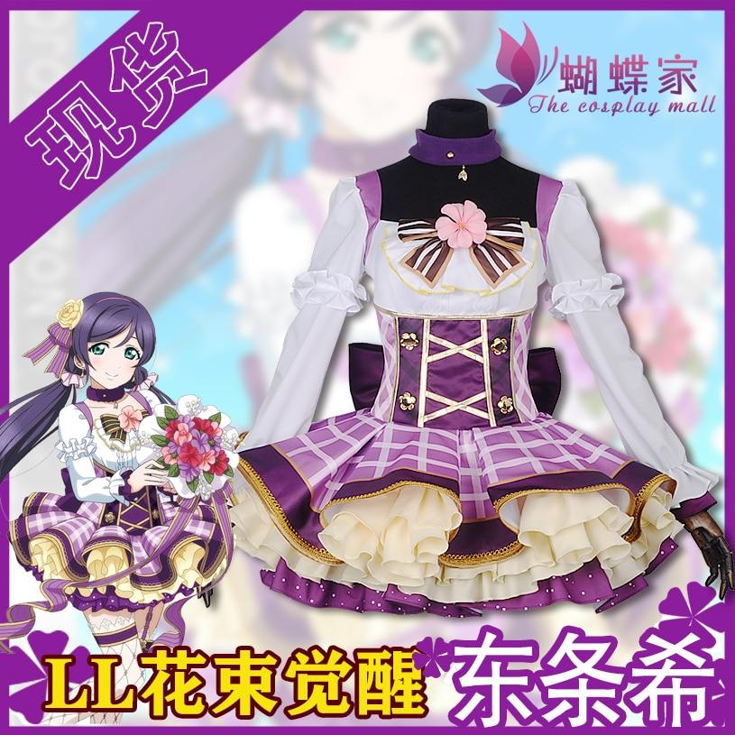 2017 Anime Love Live Nozomi Tojo École Idol Projet Bouquet Main Fleur Réveiller Cosplay Costume Pour Halloween Livraison Gratuite Nouveau