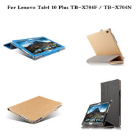 Fashion Flip Folding Stand PU Leather Case Cover For Lenovo 10 Inch Tablet PC Tab 4
