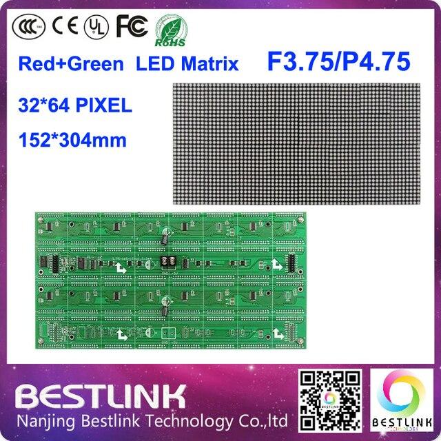 F3.75 из светодиодов матричный двухцветный из светодиодов дисплей 32 * 64 152 * 304 мм P4.75 крытый из светодиодов рекламный модуль красный + зеленый цвет