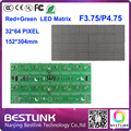 F3.75 led matrix indoor dual color led display module 32*64 dot 152*304mm P4.75 indoor led advertising module red+green color