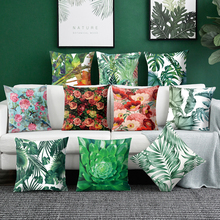 Flower plant Throw pillow cushion cover Tropical plant leaf hug pillowcase Cushion Cover for Sofa floor Home decor pillowslip цены