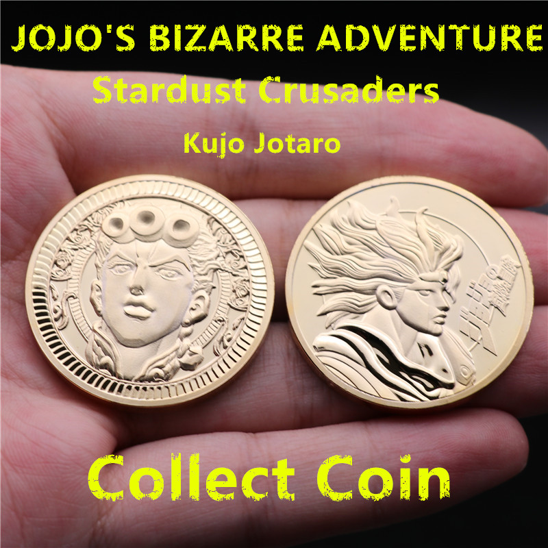 Anime JOJO'S BIZARRE ADVENTURE Collect Coin Stardust Crusaders Cosplay Badge Kujo Jotaro Gold Coin Originality Funny Fancy Gift