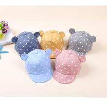 Новая стильная Милая Детская кепка для мальчика, летняя Солнцезащитная шляпа с ушками, Солнцезащитная шляпка для девочки, весенние детские аксессуары