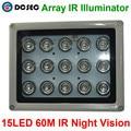 Long distance 100M 850nm infrared 15 pcs high power IR LED illuminator Infrared assistant light for CCTV LPR ANPR Camera