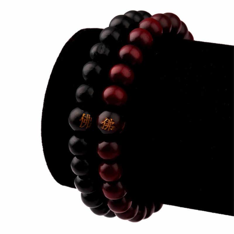 אופנה טבעי עץ חרוזים שורש צ 'אקרה Jewery & היפ הופ חרוז צמיד בודהה תכשיטי Word עבור גברים נשים מתנה מיוחדת מכירה חדשה