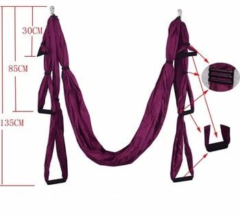 Patio Swings Hammocks yoga gym hammock