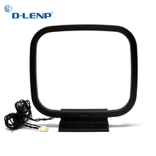 Dlenp Loop Antenna AM/FM Antennas for Receiver with 3-Pin Mini Connector for Sony Sharp Chaine Stereo AV Receiver Systems hi fi fm am loop bare wire antenna for harman kardon jbl yamaha marantz sony panasonic av receiver runer audio systems