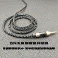 8 нитей 5N бескислородный медный посеребренный кабель для наушников 0 75/0 78/mmcx/im/A2DC/ie80 линия обновления