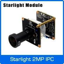 별빛 IP 카메라 1080P H265 모듈 보드 사용 소니 IMX307 센서 및 HI3516EV100 F1.2 4mm 렌즈 무료 배송