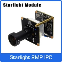 Starlight IP Camera 1080P H265 Module Board use SONY IMX307 Sensor and HI3516EV100 with F1.2 4mm Lens Free Shipping