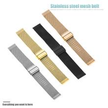 Watchband 12mm 14mm 18mm 20mm 22mm Universal Stainless Steel Metal Watch Band fossil Strap Bracelet Black Rose Gold Silver цена в Москве и Питере