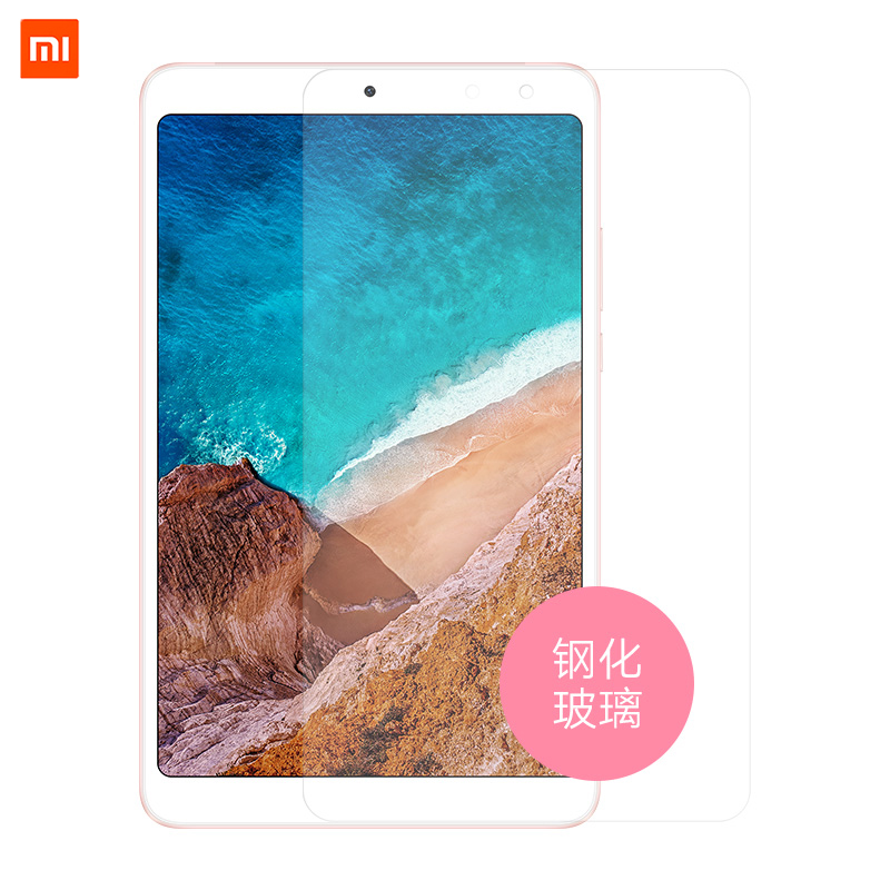Xiaomi MiPad 4 Original Tempered Glass Screen Protector For Xiaomi Mi Pad 4 Full Coverage Tempered Glass Protective Film tempered glass 2 5d screen protector for xiaomi mi 5s plus