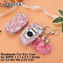 1pc SEEYULE Fashion Girl Women Car Key Case Cover Beautiful Flower Style Key Shell Protector for BMW 3 5 7 Series X3 X4 M5 M6 GT цена