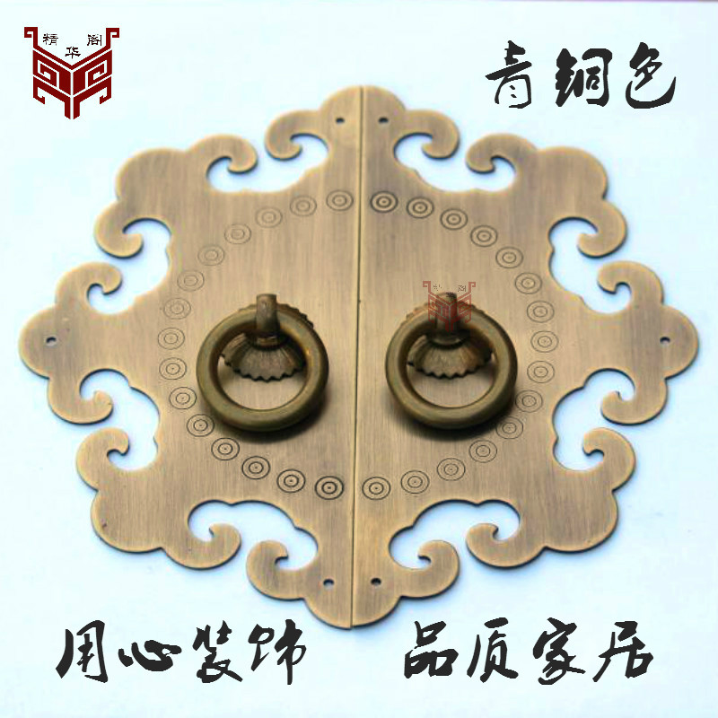 Thick Chinese antique cabinet handle copper fitting shoes cabinet furniture of the Ming and Qing Dynasties wardrobe door full co китайские шахматы friends of the ming 0811210