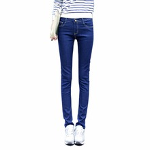 Tengo 2017 New Brand Spring Summer Jeans Women Pencil  Pants Sexy High Quality Slim Female Casual Long Stretch Jeans Trousers