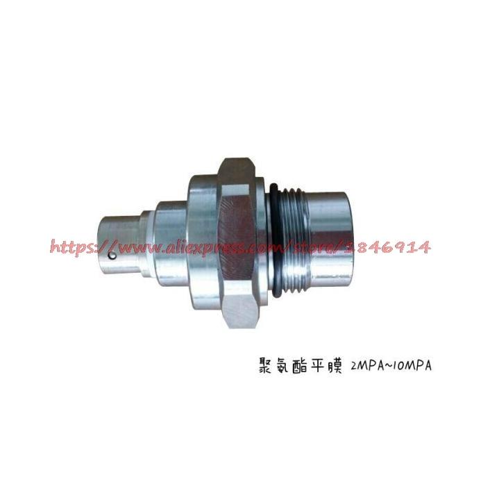 Free shipping    Health type homogeneous film pressure transducer sensor 1mV/V 2mV/V 2MPA 4MPA M24*1.5Free shipping    Health type homogeneous film pressure transducer sensor 1mV/V 2mV/V 2MPA 4MPA M24*1.5