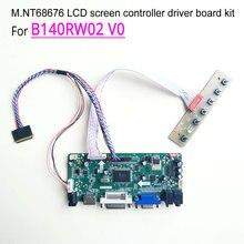 For B140RW02 V0 LVDS laptop LCD screen 1600*900 40 pin WLED 14 inch 60Hz (HDMI+DVI+VGA)M.NT68676 controller driver board kit