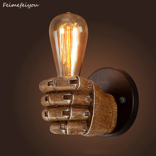 Feimefeiyou 7.5X11cm Creative Fist Resin Wall Lamps Decoration Cafe Restaurant Bar Bedroom Wall Lamp E27 90V-260V(China)