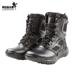 Army Military summer Tactical Boots Man Women Desert Special light breathable Forces Combat Boot 2015 Male Shoes Black